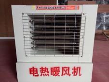 内蒙古RT-03电热暖风机