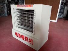 内蒙古电热暖风机